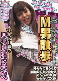 CMDM-001