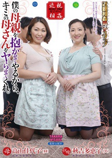 DTKM-044
