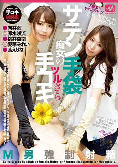 MGMP-046