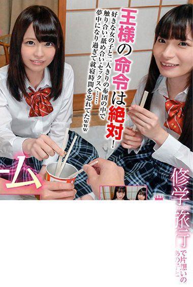DSVR-633 桜井千春