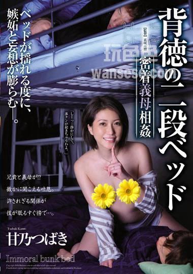JUL-164 甘乃つばき