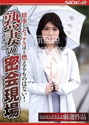 NSPS-907 北川礼子,柊さき,一条綺美香,円城ひとみ
